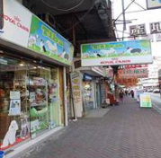 Tiba Pet Shop