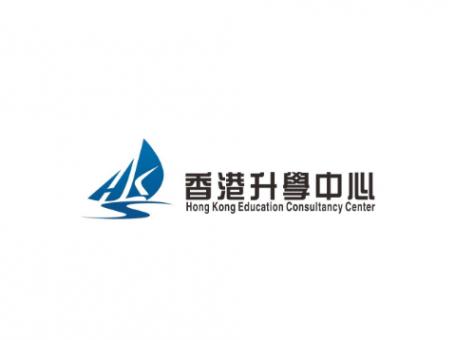 【香港升學】【教育移民】【保證成功方案】