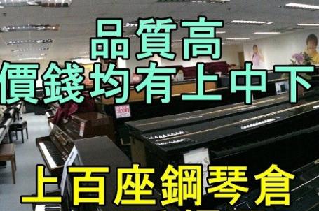 piano4uhk