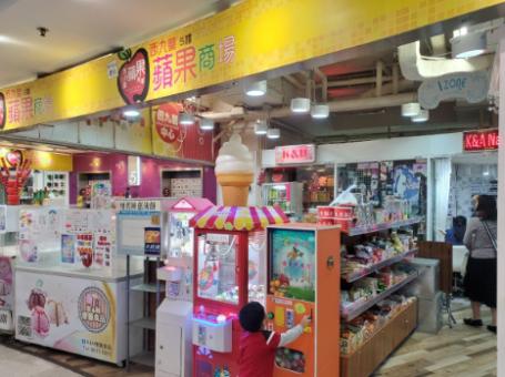 西九龍中心蘋果商場 旺舖招租